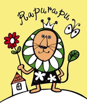 rapurapu