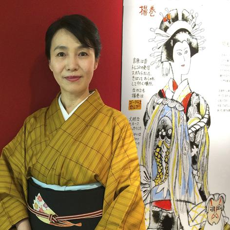 tsujikazuko-isestan
